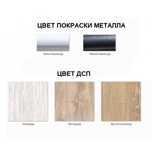 Металлический стеллаж Квадро Лонг 3 полки