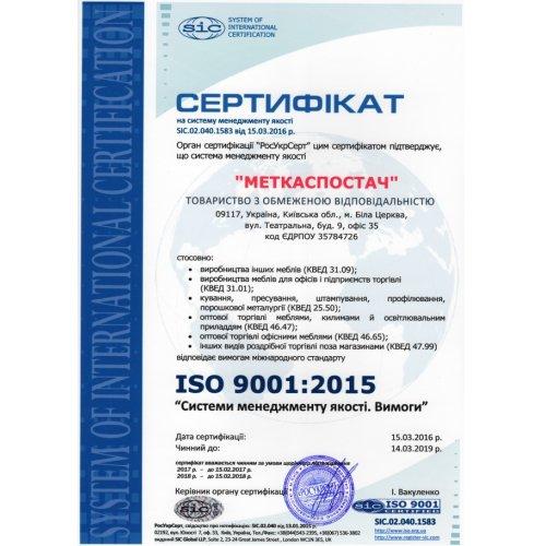 Стеллаж Меткас МКP400 1200*500*2160