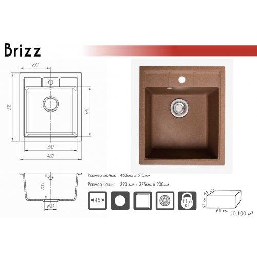 Мойка для кухни из иксусственного камня Brizz терракот (гранитная)