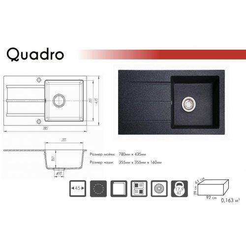 Кухонная мойка гранитная из камня Quadro черный
